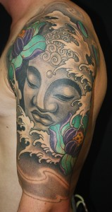 Tattoo Asia Arm Portrait